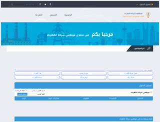 sev-cco.com screenshot