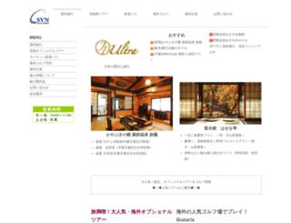 seven-tourist.com screenshot