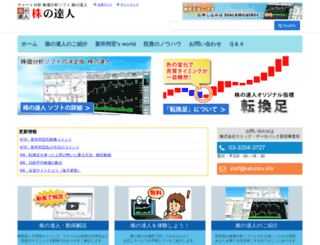 sevendata.co.jp screenshot