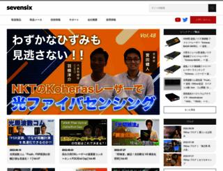 sevensix.co.jp screenshot