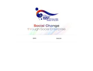 sewf2014.org screenshot