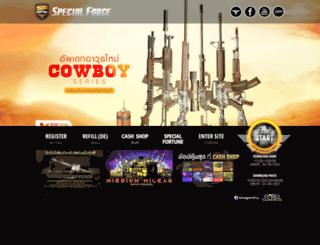 sf-web.gg.in.th screenshot