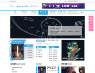 sf.kedo.gov.cn screenshot