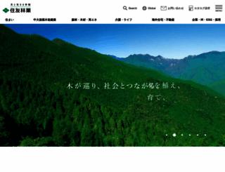 sfc.jp screenshot