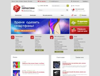 sferagsm.com.ua screenshot