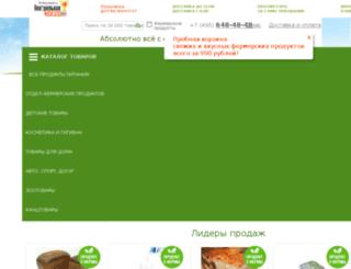 sferm.ru screenshot