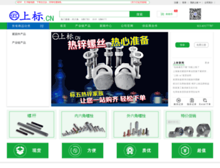 sfiec.cn screenshot