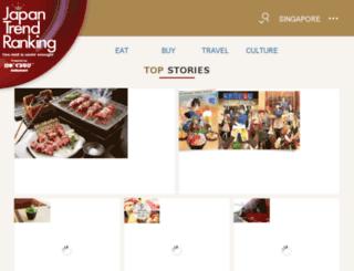 sg.sushiandsake.net screenshot