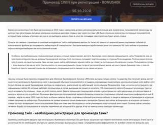 sgcouponcode.com screenshot