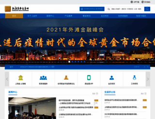 sge.com.cn screenshot