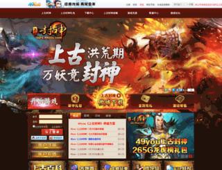 sgfs.49you.com screenshot