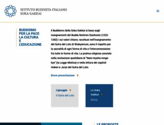 sgi-italia.org screenshot