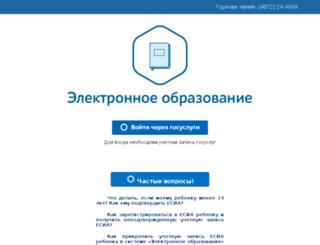 sgo71.ru screenshot