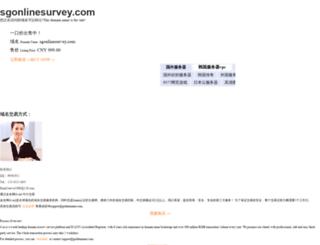 sgonlinesurvey.com screenshot