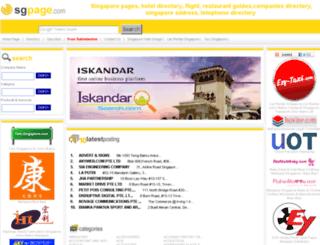 sgpage.com screenshot