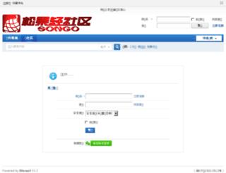 sgqsq.com screenshot