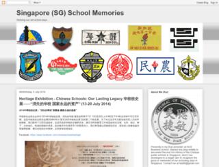 sgschoolmemories.blogspot.sg screenshot