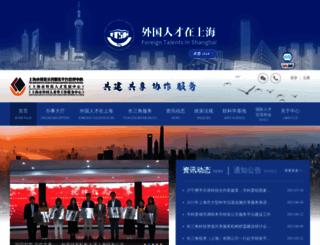 sgst.cn screenshot