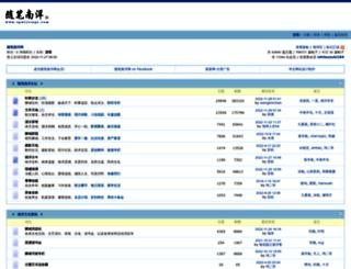 sgwritings.com screenshot