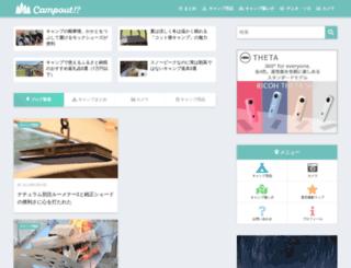sgwu1.com screenshot