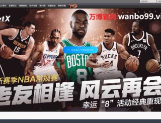sh3b-3bas.com screenshot