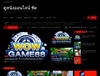 shababhail.com screenshot