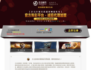 shaca.com.cn screenshot