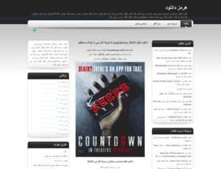 shadan69.rozfa.com screenshot
