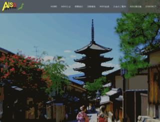 shadanaiso.net screenshot