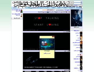 shahabeftekhari.miyanali.com screenshot