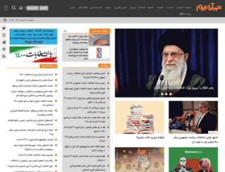 shahrara.com screenshot