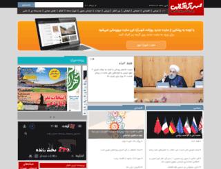 shahraraonline.com screenshot