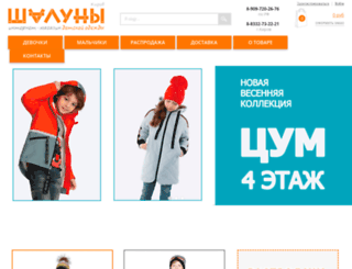 shaluny-kirov.ru screenshot