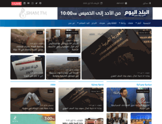 shamfm.fm screenshot
