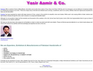 shamim.com screenshot