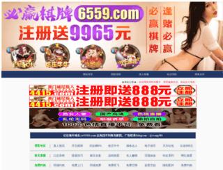 shandongjindaoshengwang.cn screenshot