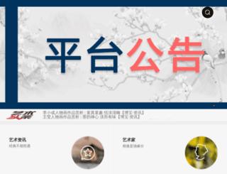 shangci.net screenshot