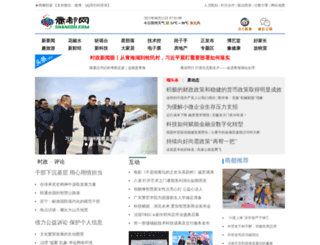 shangdu.com screenshot