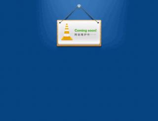 shanghaigenomics.com screenshot