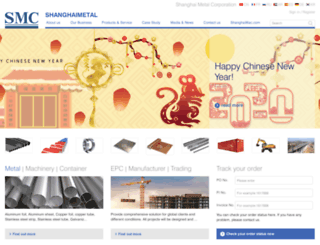 shanghaimetal.com screenshot