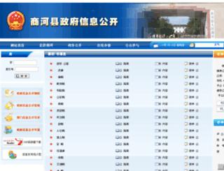 shanghe.cn screenshot
