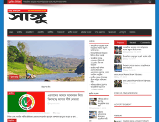shangunews.com screenshot