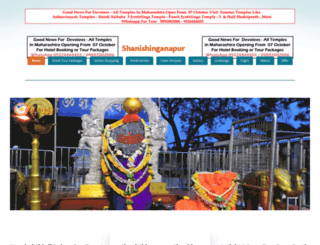 shanishinganapur.com screenshot