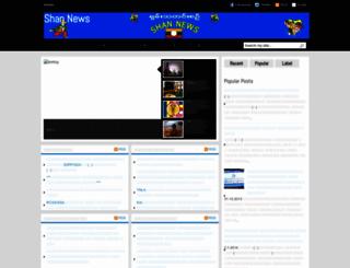shannnews.blogspot.com screenshot