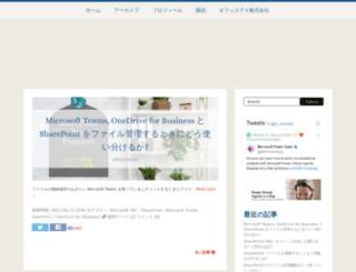 shanqiai.weblogs.jp screenshot