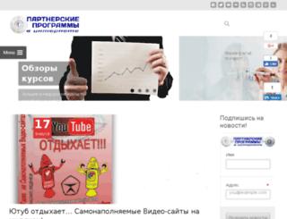 shansiestvsegda.ru screenshot