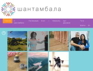 shantambala.com screenshot