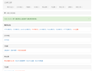 shaoyang.fa68.com screenshot
