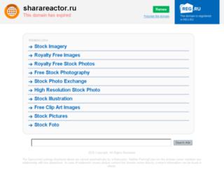 sharareactor.ru screenshot