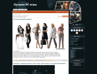 share-link.3dn.ru screenshot